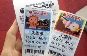 JAFデーで6月の東京サマーランドへ、入場無料日の混雑状況と入場の流れ