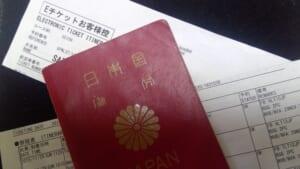 Trip.comの航空券予約は安全か。事前に確認したい事リスト&サポートは期待できない