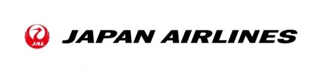 日本航空 「AIR MOS テリヤキバーガー」を提供