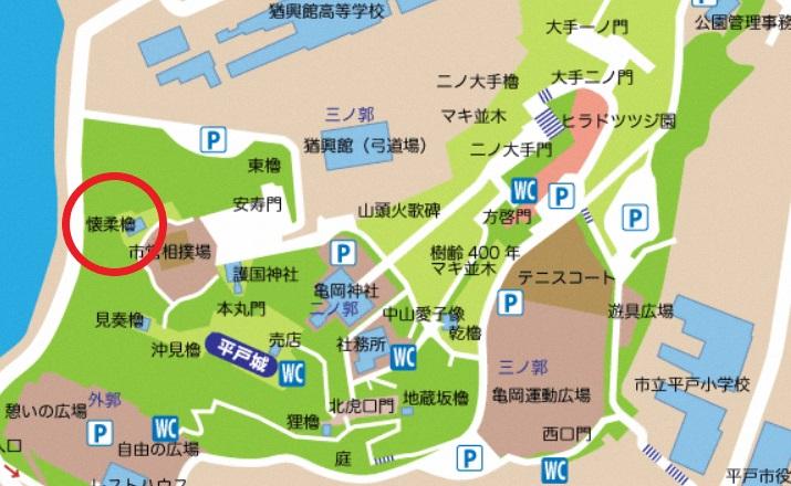 2020年の夏、長崎県の平戸城で日本初の城泊(キャッスルステイ)がOPENします!