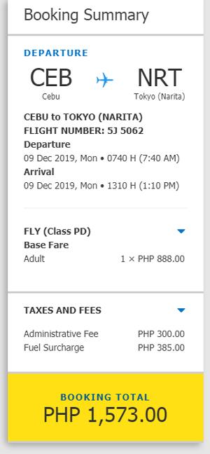 セブパシフィック航空 セール運賃