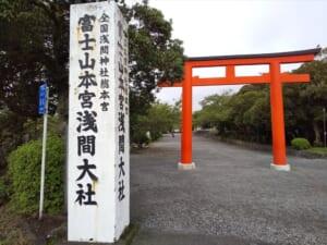 富士山浅間神社へ行くなら朝でしょ!ただしアジア系団体客は健在