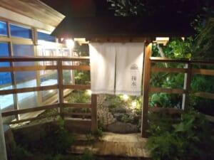 富士山浅間神社の池に浮かぶ、無料の地ビールが絶品のゲストハウス菊水