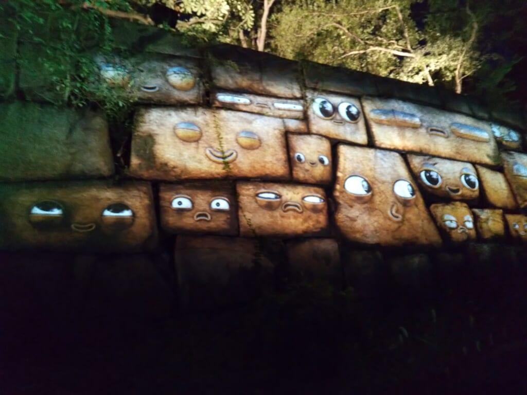 サクヤルミナ 顔石