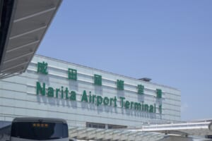 成田空港まで東京駅から1000円バスで…2社快適なのはどちらか