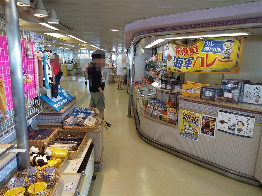 東京湾フェリーの船内売店