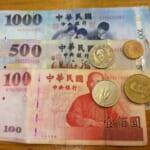台湾の通貨ニュー台湾ドル