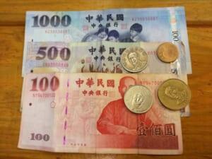 台湾の通貨は台湾元(ニュー台湾ドル)、両替とレート・旅行の注意点