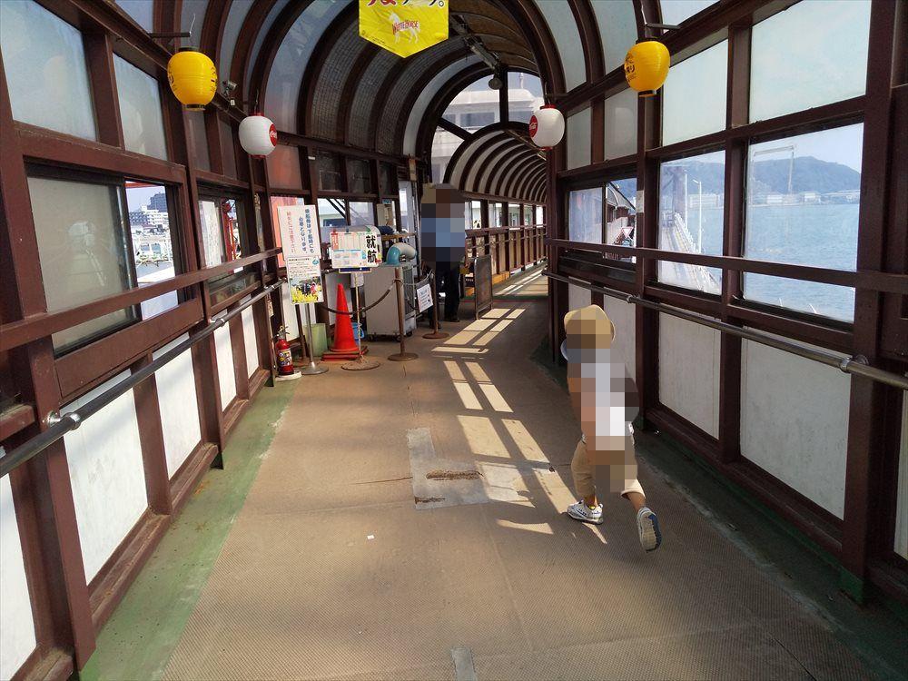 東京湾フェリーへ乗船