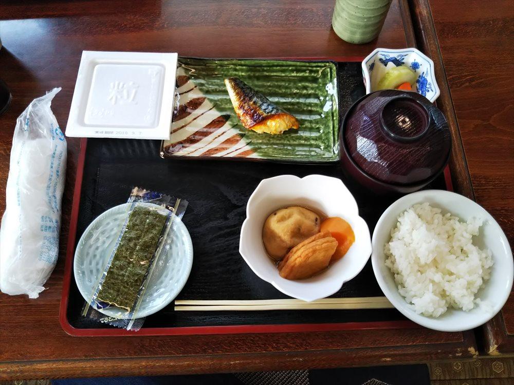 甲府昭和温泉ビジネスホテル:朝ごはん