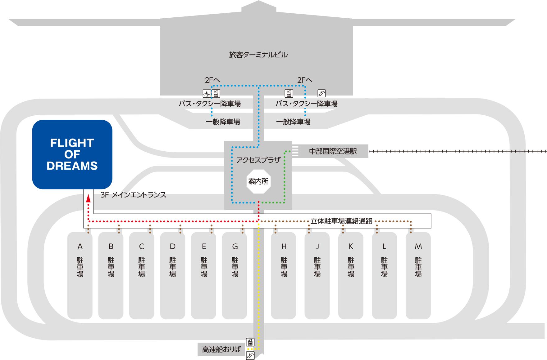 セントレア駐車場