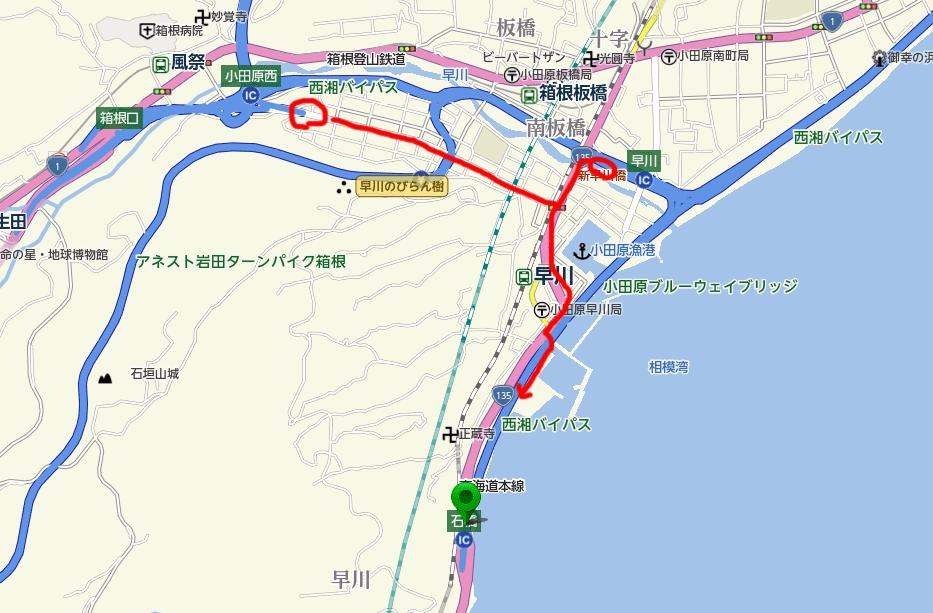 TOTOCO小田原高速出口