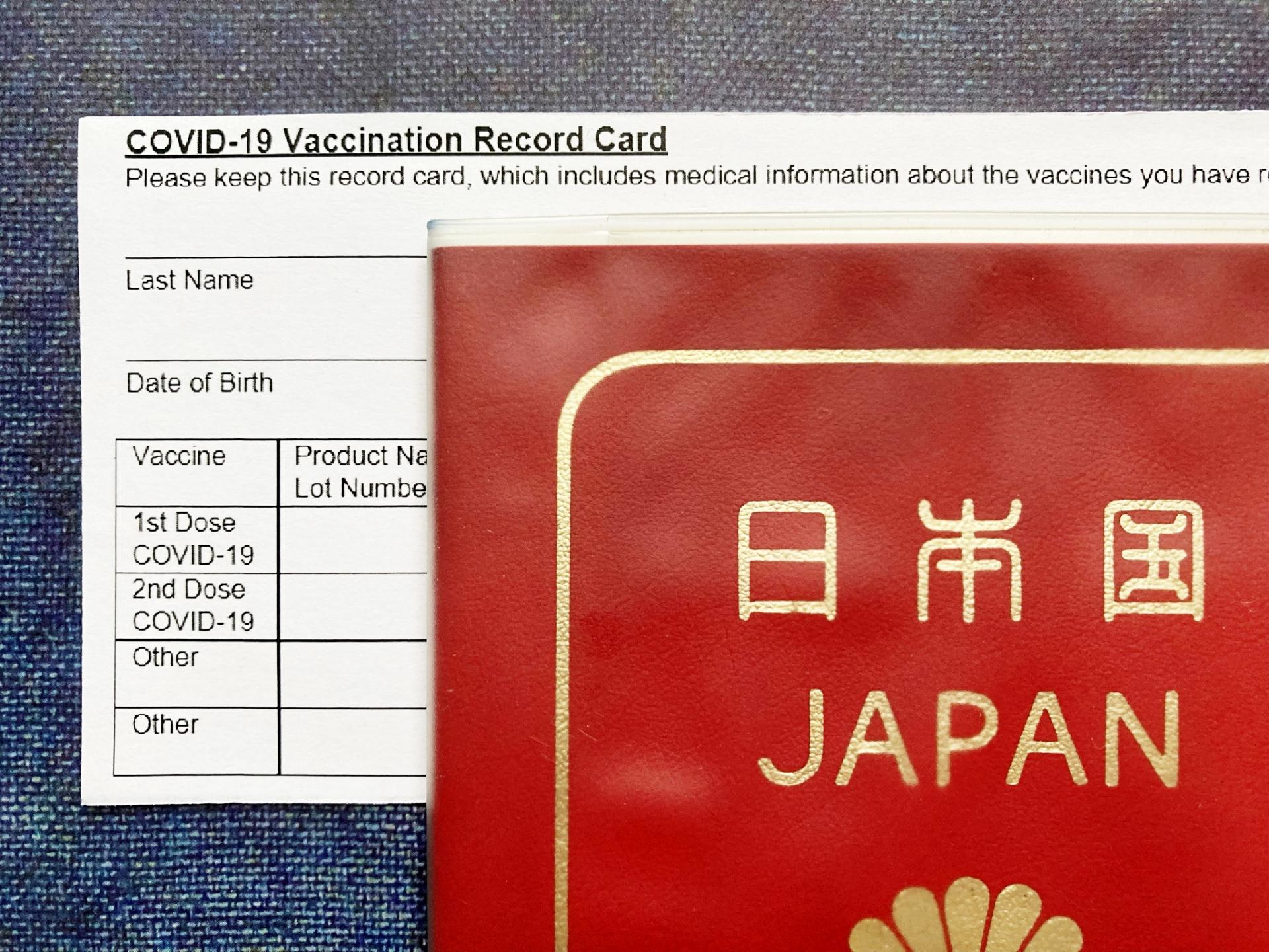 ワクチン接種証明・ワクチンパスポート